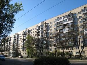 Квартира N-23122, Пражская, 3, Киев - Фото 1