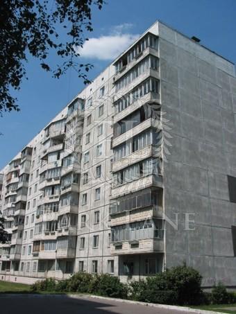 Apartment, B-98455, 5