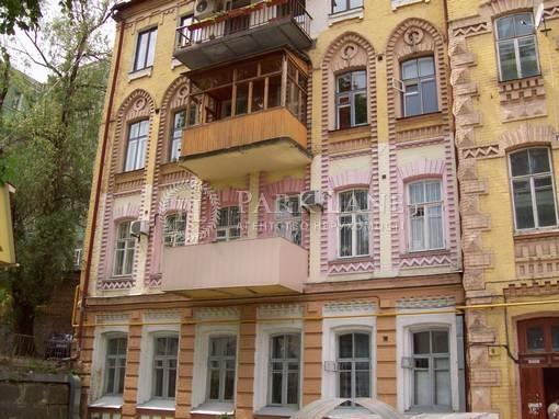Офіс, вул. Пушкінська, Київ, J-27656 - Фото 1