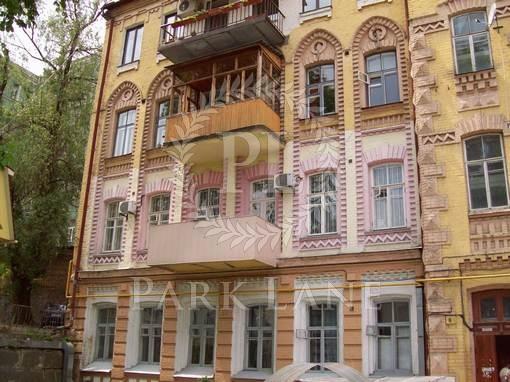 Офіс, Пушкінська, Київ, J-27656 - Фото