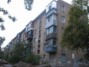 Квартира, Z-89245, Курнатовского, Днепровский
