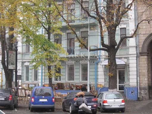 Квартира вул. Володимирська, 7, Київ, Z-10446 - Фото 1