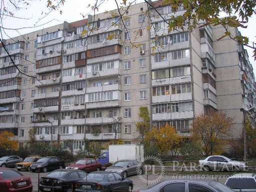 Квартира ул. Героев Днепра, 45, Киев, Z-637706 - Фото 3