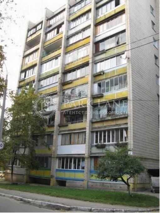 Квартира ул. Верховинная, 85, Киев, Z-771480 - Фото 1