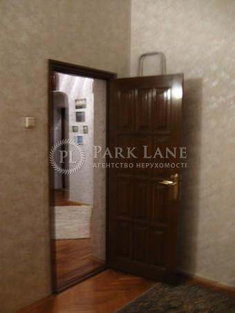 Офіс, вул. В.Житомирська, Київ, Z-895150 - Фото 12