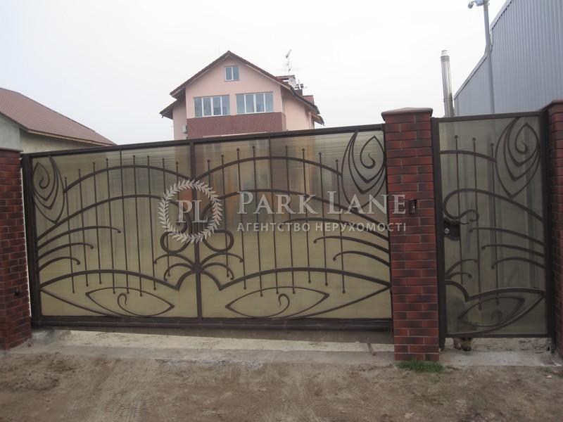 Готель, вул. Маланюка Євгена (Сагайдака Степана), Київ, B-84716 - Фото 6