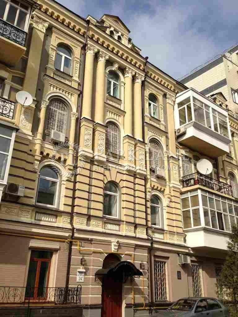 Квартира ул. Большая Житомирская, 24б, Киев, B-97342 - Фото 1