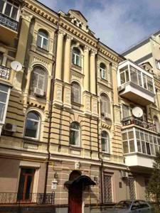Квартира B-97342, Большая Житомирская, 24б, Киев - Фото 1