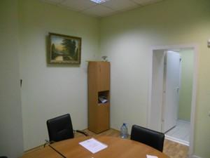 Нежилое помещение, B-86673, Антоновича (Горького), Киев - Фото 16