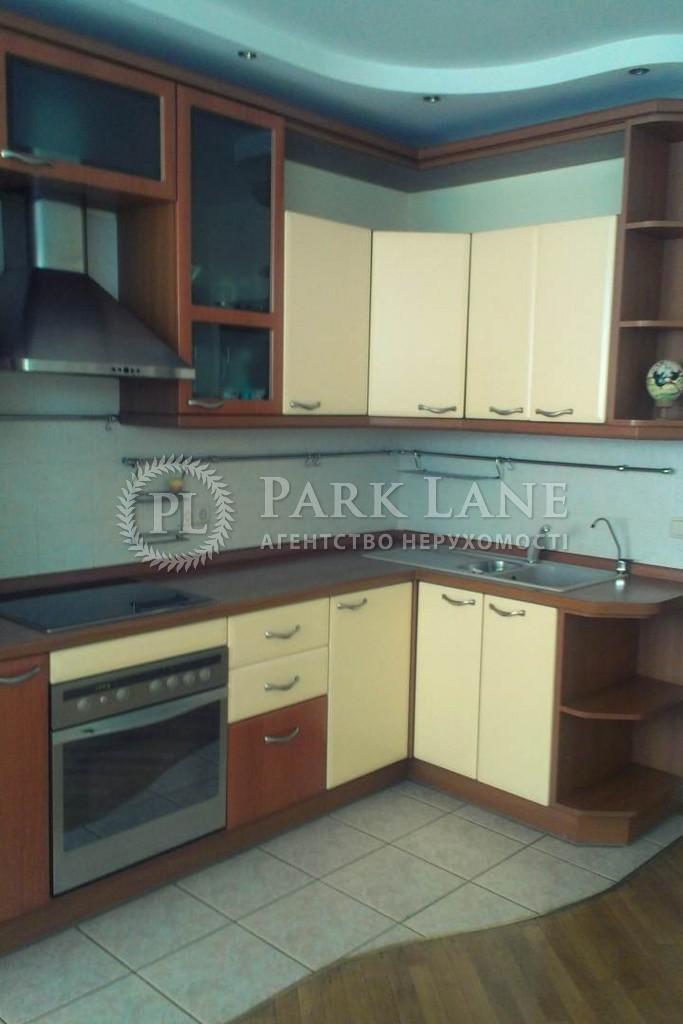Квартира Оболонский просп., 22в, Киев, I-18079 - Фото 8