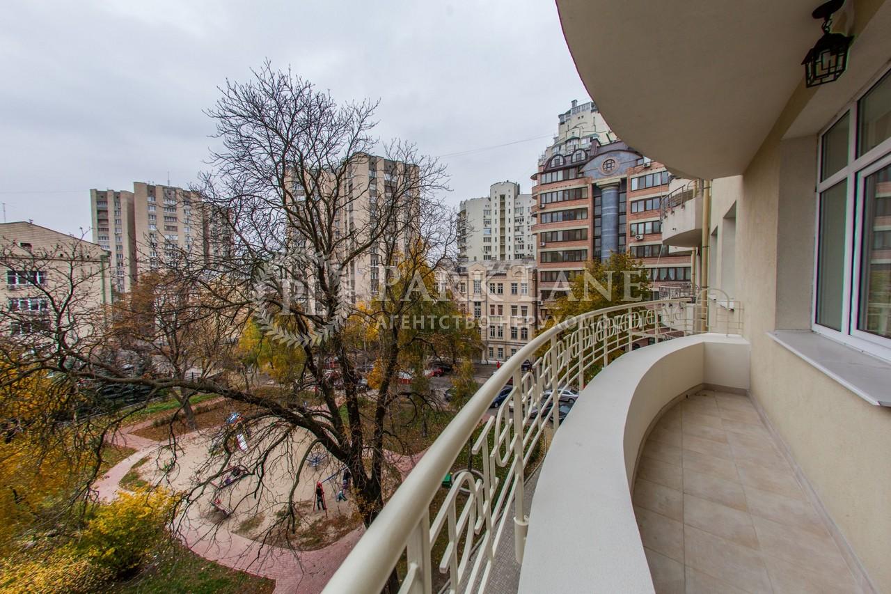Квартира ул. Тургеневская, 46/11, Киев, X-9001 - Фото 23