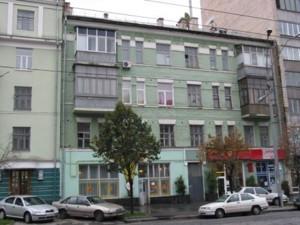 Коммерческая недвижимость, Z-635872, Большая Васильковская, Печерский район