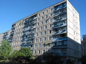 Квартира, Z-85171, Ватутина Генерала просп., Днепровский