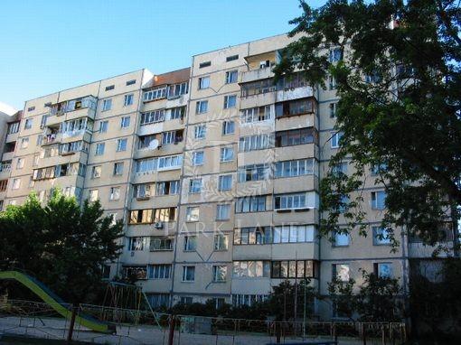 Квартира Героев Днепра, 16в, Киев, R-22788 - Фото