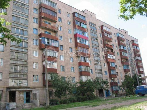 Квартира ул. Двинская, 1а, Киев, R-31404 - Фото 1