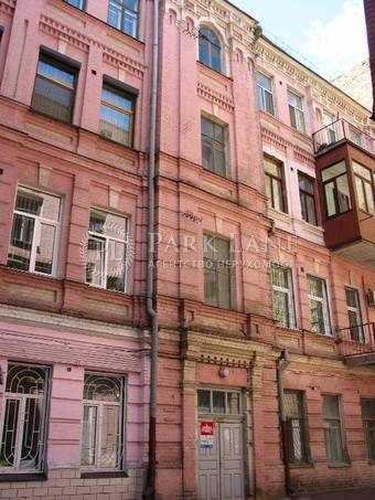 Квартира вул. Велика Васильківська, 30Б, Київ, Z-736141 - Фото 1