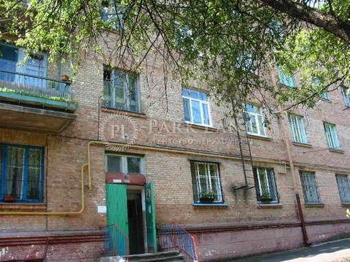 Квартира ул. Лысогорская, 3, Киев, H-16426 - Фото 1