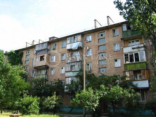 Квартира Соборности просп. (Воссоединения), 1б, Киев, N-22964 - Фото 1
