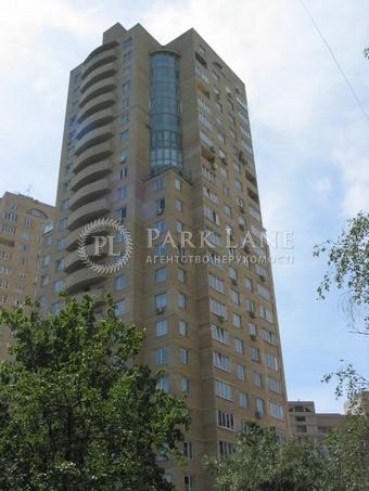 Квартира B-89473, Микільсько-Слобідська, 6б, Київ - Фото 1