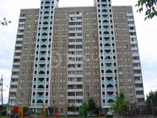 Квартира ул. Панча Петра, 9, Киев, Z-723721 - Фото 1