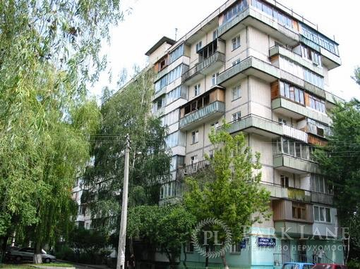 Квартира Рокоссовского Маршала просп., 2б, Киев, K-31881 - Фото 1