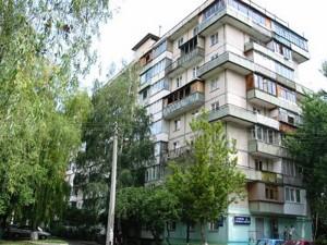 Квартира B-95092, Рокоссовского Маршала просп., 2б, Киев - Фото 1