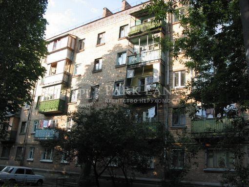 Квартира ул. Телиги Елены, 35в, Киев, Q-2024 - Фото 1