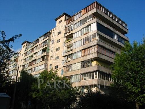 Квартира, Z-455533, 35/37