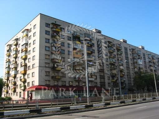 Квартира, R-32005, 117/125