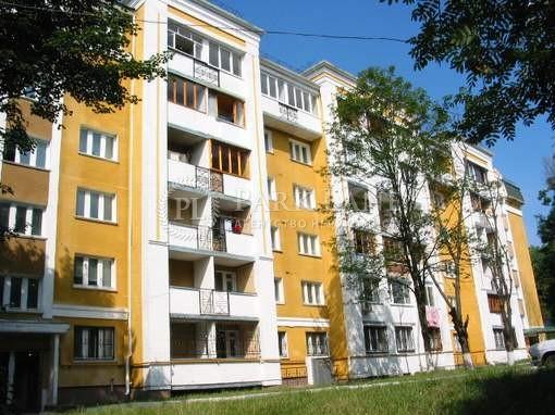 Квартира ул. Ломоносова, 34/1а, Киев, R-34152 - Фото 1