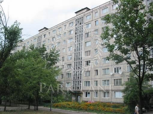 Квартира, Z-415039, 12а
