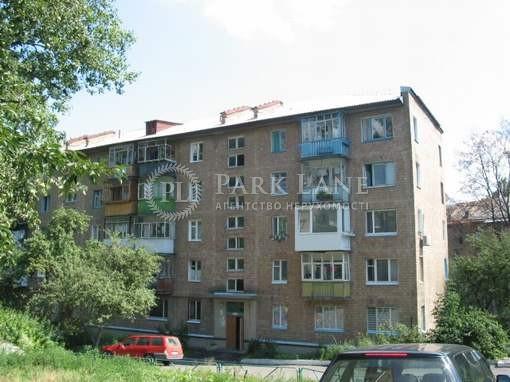 Квартира вул. Сєченова, 10 корпус 3, Київ, R-8001 - Фото 1