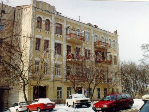 Квартира ул. Предславинская, 24, Киев, I-31747 - Фото 1
