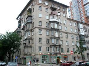 Квартира I-6944, Генерала Алмазова (Кутузова), 3, Київ - Фото 1