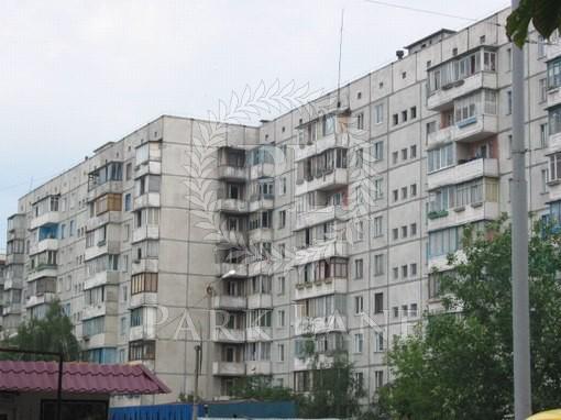 Квартира Тулузы, 3, Киев, Z-782807 - Фото