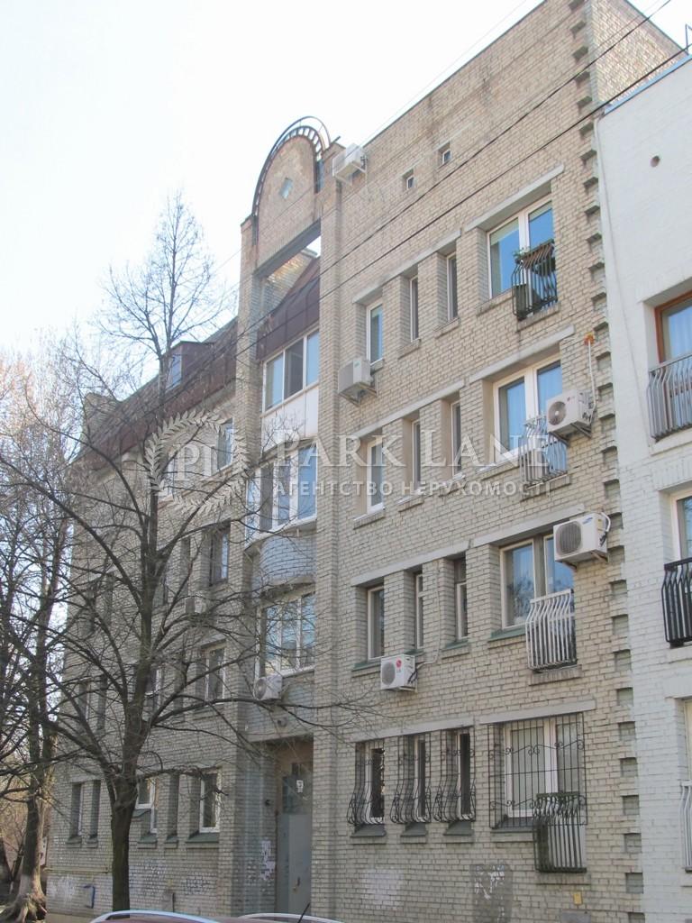 Квартира ул. Почайнинская, 19, Киев, Z-805072 - Фото 2