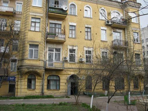 Квартира X-4197, Рейтарская, 32, Киев - Фото 1