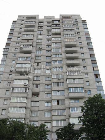 Нежитлове приміщення, B-99584, Волгоградська, Київ - Фото 2