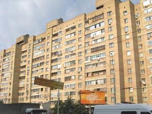 Квартира B-100056, Довженко, 14, Киев - Фото 1