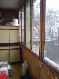 Офіс, L-3068, Пимоненка М., Київ - Фото 10