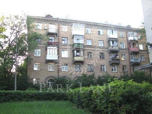 Квартира Раевского Николая, 25, Киев, M-38268 - Фото