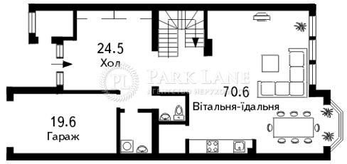 Будинок Козин (Конча-Заспа), C-79704 - Фото 1