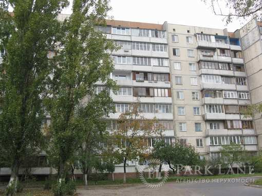 Квартира ул. Героев Днепра, 45, Киев, Z-637706 - Фото 2