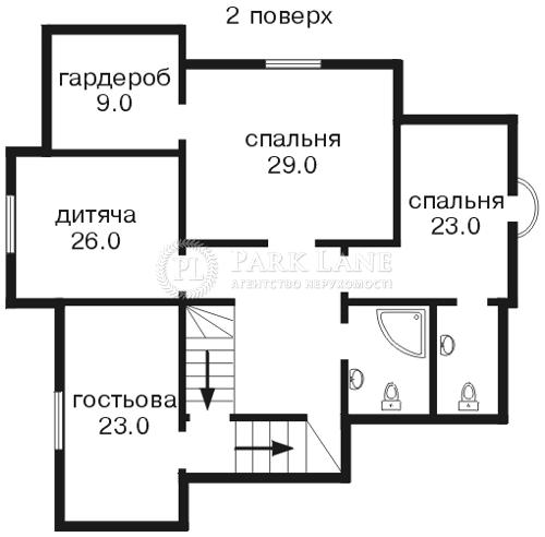 Дом Киев, G-4962 - Фото 3