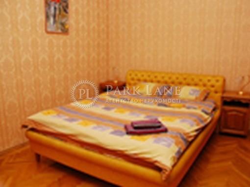 Квартира вул. Пушкінська, 9б, Київ, A-79992 - Фото 5