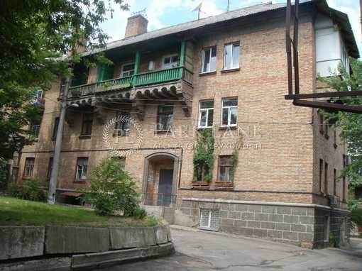 Квартира Стратегическое шоссе, 37, Киев, X-1851 - Фото 3