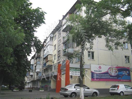 Квартира Соломенская, 39, Киев, R-39393 - Фото