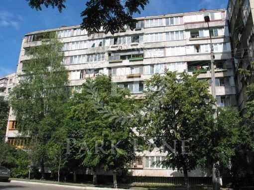Квартира, C-86653, 4