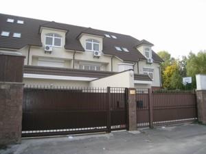 Дом J-12375, Крутогорная, Киев - Фото 5