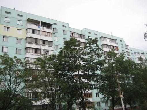 Квартира Оболонский просп., 38а, Киев, L-26190 - Фото 1